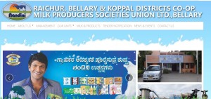 Rbkmul Recruitment 2019 For 29 Various Posts