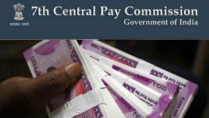 7th Pay Commission Minimum Wages Will Rise Up To 28 Percent For Central Government Employees