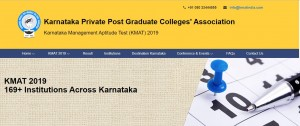 Kmat 2019 2nd Drive Results Released