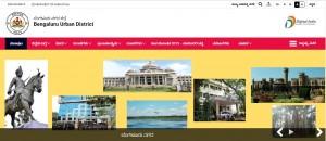 Bangalore Urban District Recruitment 2019 For 179 Pourakarmika Posts