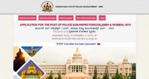 Ksp 2019 Postponed Et Pst Exams For Psi Posts