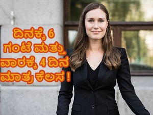 Finland Pm Sanna Marin Propose 6 Hours Work Per Day And 4 Working Days Per Week