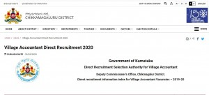 Chikkamagaluru District Revenue Department Recruitment 2020 For 50 Village Accountant Posts
