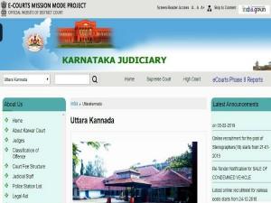 Uttara Kannada District Court Recruitment 2020 For 17 Stenographer Posts