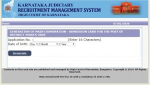 High Court Of Karnataka Released Mains Admit Card For District Judge Posts