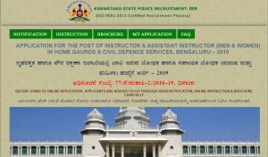 Ksp 2019 Released Final Answer Key For Instructor Assistant Instructor Posts