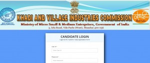 Kvic Admit Card Released For Executive And Assistant Posts