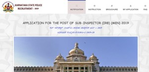 Karnataka State Police Department 2020 Released Final Answer Key For Sub Inspector Irb Posts