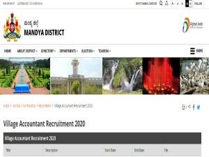 Mandya District Revenue Department Recruitment 2020 For 54 Village Accountant Posts