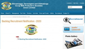 Shimul Recruitment 2020 For 1 Assistant Manager Posts