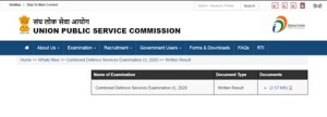 Upsc 2020 Cds I Results Released