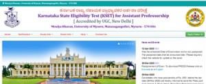 Kset Exam 2020 Postsponed Due To Covid 19
