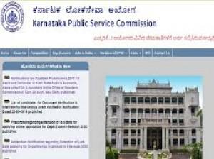 Novel Coronavirus Effect Kpsc Postponed Exams Due To Covid19