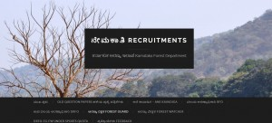 Kfd Recruitment 2020 For 339 Forest Guard Posts Extended To May 15 Due To Covid 19