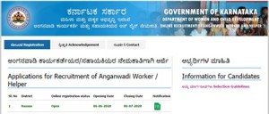 Hassan Wcd Recruitment 2020 For 132 Posts