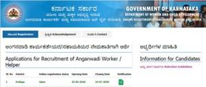 Kodagu Wcd Recruitment 2020 For Anganawadi Worker And Helper Posts