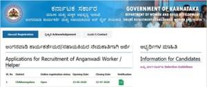 Chikkamagaluru Wcd Recruitment 2020 For 104 Anganawadi Worker Posts