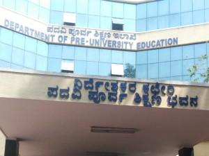 Karnataka Second Puc Supplementary Exam 2020 Dates