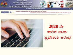 Karnataka Iti Admission 2020 Department Of Employment And Training Invites Applications
