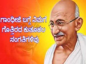 Gandhi Jayanthi 2020 Interesting Facts About Mahatma Gandhi In Kannada