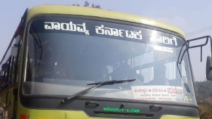 Nwkrtc Driver Cum Conductor Recruitment 2020 Stopped
