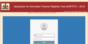 Karnataka Tet 2019 Exam Admit Card Released How To Download Read On