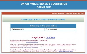 Upsc Ese Admit Card And Time Table 2020 Released