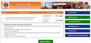 Iocl Recruitment 2020 For 493 Trade Apprentice Posts