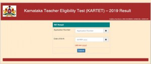 Karnataka Kartet Result 2019 Released Here Is How To Check