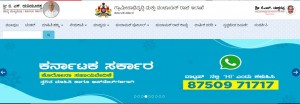 Rdpr Recruitment 2020 For 25 Consultant And Manager Posts
