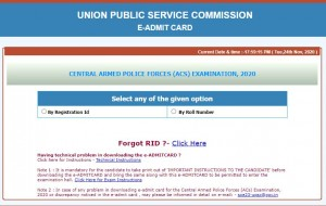 Upsc Capf Admit Card 2020 Released Here Is How To Download