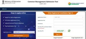 Cmat 2021 Registration Begins Apply Before January 22