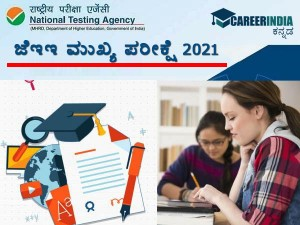 Jee Main 2021 Registration Begins Check How To Apply And Important Dates Here