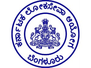 Kpsc Released Main Exam Time Table For Ksaad Assistant Controller Posts