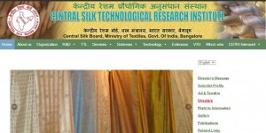 Cstri Mysore Recruitment 2021 For Junior Research Fellow Post