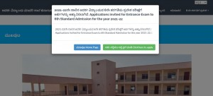 Adarsha Vidyalaya Admission 2021 22 Application Invited For Entrance Exam To 6th Standard