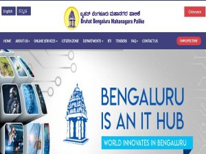 Bbmp Recruitment 2021 For 120 Sr Medical Officers Specialist Gdmo Posts Apply Online Before March 24