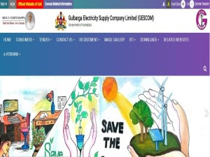 Gescom Recruitment 2021 For Apprentice Trainee Posts Apply Before March 18