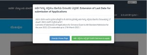 Adarsha Vidyalaya Admission 2020 21 Application Last Date Extended To March 17