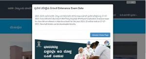 Karnataka Adarsha Vidyalaya Admission 2021 22 Entrance Exam Date Announced For Class 6 Admission
