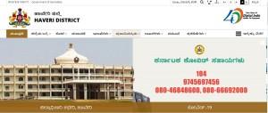 Haveri Zilla Panchayat Recruitment 2021 For 22 Technical Assistant Posts