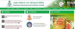 Rcf Recruitment 2021 For 104 Trade Apprentice Posts