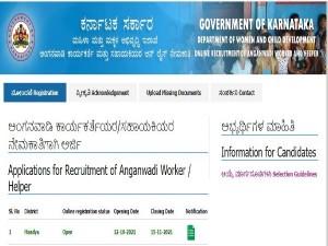 Mandya District Anganawadi Recruitment 2021 For 122 Anganawadi Worker And Helper Posts