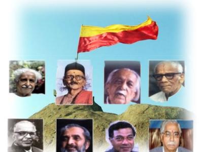 ಜ್ಞಾನಪೀಠ ಪ್ರಶಸ್ತಿ ಪುರಸ್ಕೃತ