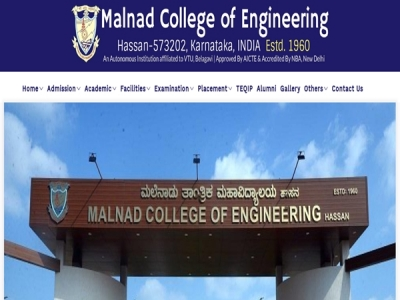 Malnad College of Engineering Recruitment 2020 – Apply for 17 Teaching & Non-Teaching Posts