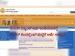 ರಿಸರ್ವ್ ಬ್ಯಾಂಕ್ ಆಫ್ ಇಂಡಿಯಾದಲ್ಲಿ ಲೀಗಲ್ ಕಂಸಲ್ಟೆಂಟ್ ಹುದ್ದೆಗೆ ಅರ್ಜಿ ಆಹ್ವಾನ