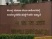ಕೇಂದ್ರ ಲೋಕಾ ಸೇವಾ ಆಯೋಗದಲ್ಲಿ ಉಪನ್ಯಾಸಕರು ಹುದ್ದೆಗೆ ಅರ್ಜಿ ಆಹ್ವಾನ