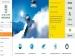 ಬಾಲ್ಮರ್ ಲಾರೀ ನೇಮಕಾತಿ: ಜ್ಯೂನಿಯರ್ ಆಫೀಸರ್ ಮತ್ತು ಚೀಫ್ ಮ್ಯಾನೇಜರ್ ಹುದ್ದೆಗಳಿಗೆ ಅರ್ಜಿ ಆಹ್ವಾನ