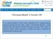 ಹೆಚ್ ಎಎಲ್ ನೇಮಕಾತಿ  2 ವಿಸಿಟಿಂಗ್ ಕನ್ಸಲ್ಟೆಂಟ್ ಹುದ್ದೆಗಳಿಗೆ ಅರ್ಜಿ ಆಹ್ವಾನ