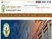 ಜಿಯಾಲಜಿಕಲ್ ಸರ್ವೇ ಆಫ್ ಇಂಡಿಯಾ ನೇಮಕಾತಿ 25 ವಾಹನ ಚಾಲಕ ಹುದ್ದೆಗಳಿಗೆ ಅರ್ಜಿ ಆಹ್ವಾನ